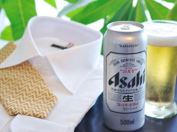 【連泊優待】Yシャツクリーニング無料券ORビール付【Wi-Fi完備】