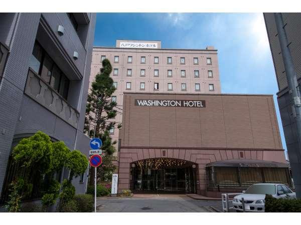 八戸ワシントンホテルの外観