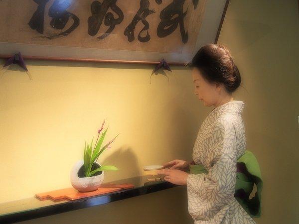 Kotono yado Musashino