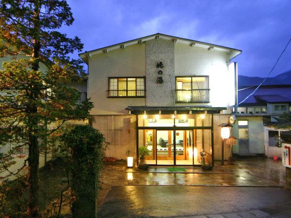 【外観】鳴子温泉駅から車で約3分。4つの泉質の温泉が楽しめます!