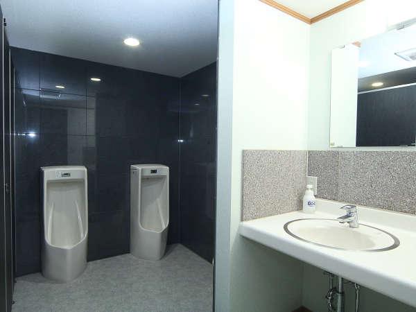 清潔できれいなおトイレです。