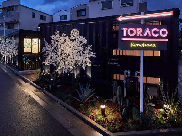 Toraco Konohana