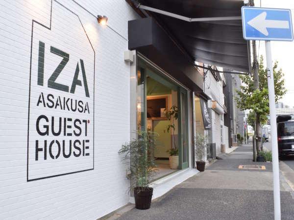IZA浅草ゲストハウスの外観
