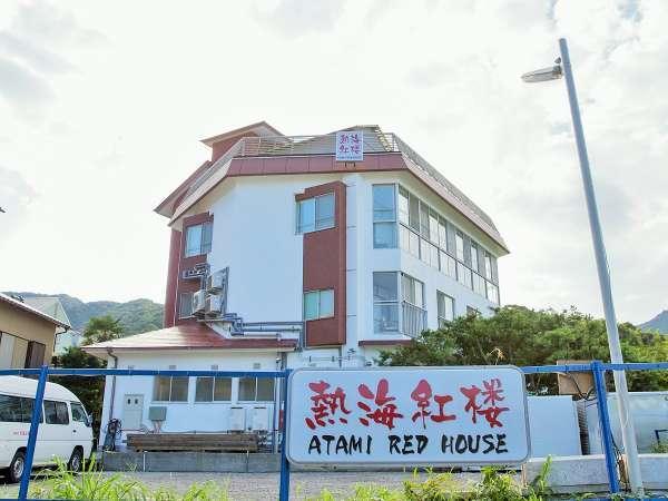 熱海紅楼の外観
