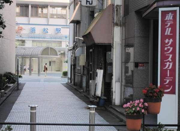 【日曜日限定で超お得♪】シングルルーム≪素泊まり≫ JR浜松駅南口から徒歩1分