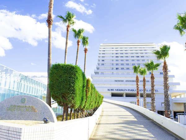 ・ホテル外観イメージ