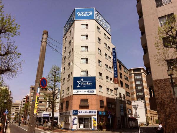 ビジネスホテルG&Pの外観