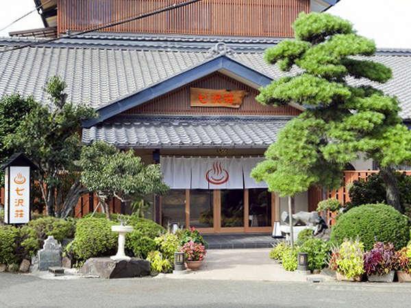 宇宙と地中から元気をもらう宿 七沢荘(日本の名湯百選)