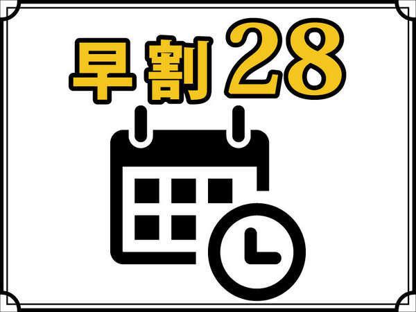 【早割28】28日前ご予約で最大割引!《素泊まり》Wi-Fi完備☆鶯谷駅〜徒歩3分!上野駅から一駅!
