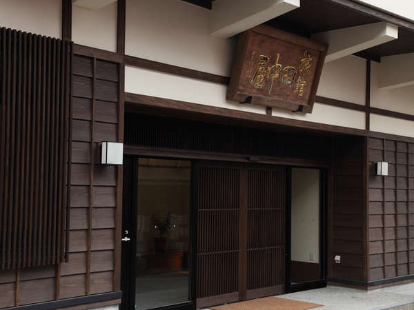 田中屋旅館の外観