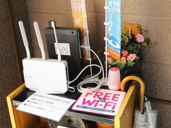 共有スペースに無料wifiも設置しております♪