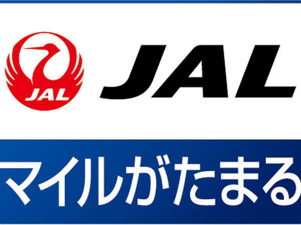 【J-SMART 200】 JMB200マイル積算プラン(室料のみ)