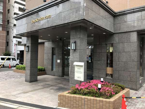 東横INN大阪阪急十三駅西口1の写真その1