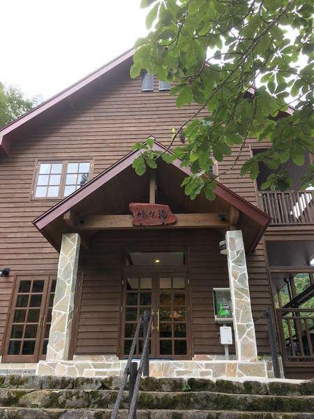 鳩ヶ湯温泉旅館