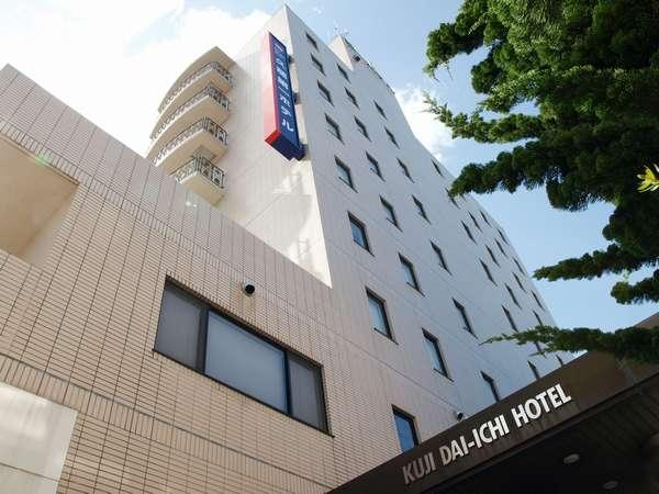 久慈第一ホテルの外観