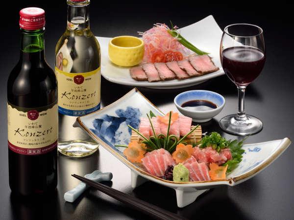 じゃらんアワード受賞記念!人気の追加料理やワインをお楽しみください,