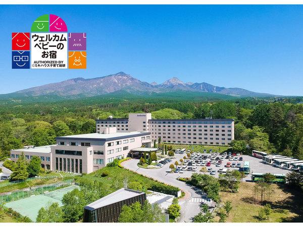 ウェルカムベビーの宿認定ホテル Royal Hotel 八ヶ岳