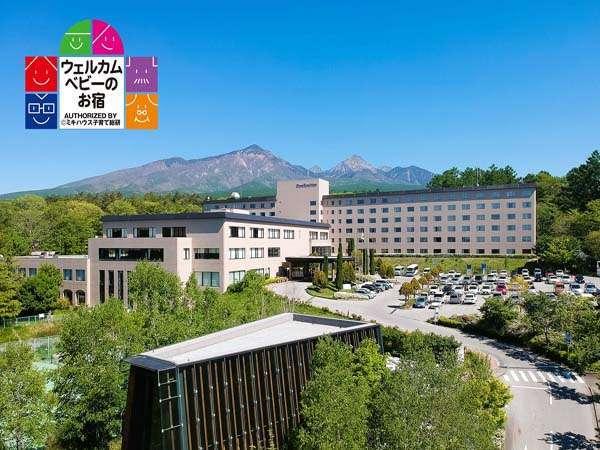 ロイヤルホテル 八ヶ岳 -DAIWA ROYAL HOTEL-の写真その2