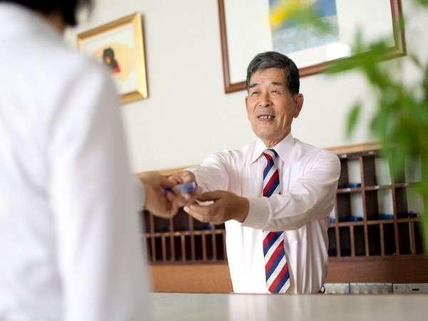AOSHIMASUIKOENの写真その4
