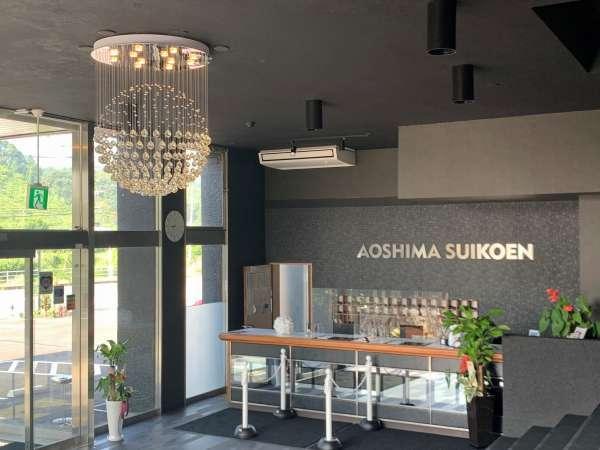 AOSHIMASUIKOENの写真その2