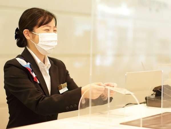 新たな衛生・消毒基準「Prince Safety Commitment」
