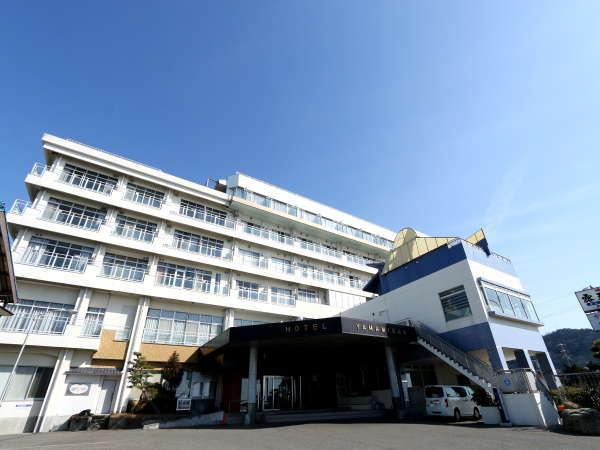 グランドホテル山海館
