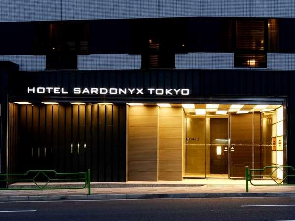 【ポケモンGOで旅に出よう!】東京駅近くの便利な立地!舞浜、銀座、秋葉原、上野まで乗換不要!