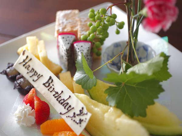 【ぎふ旅】【記念日】 デザート&スパークリングワインなど3大特典付メモリアルプラン