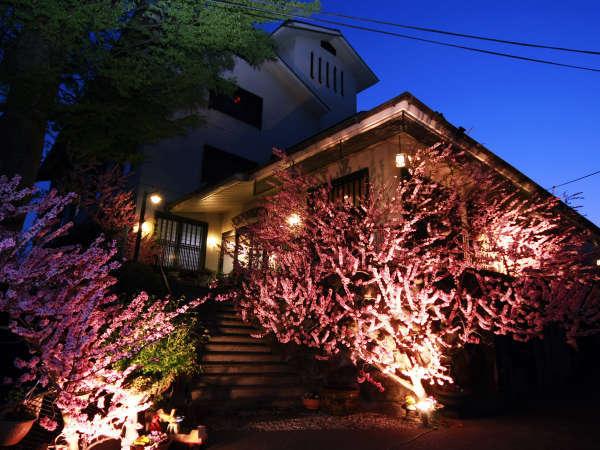 甲州料理とワインの宿 千年湯 岩下温泉旅館の外観