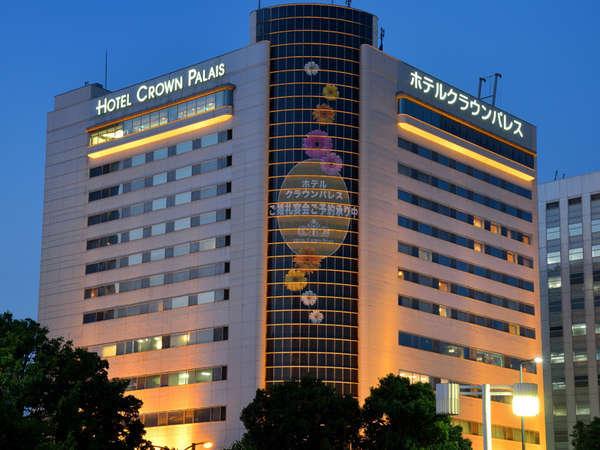 ☆ホテルクラウンパレス浜松 浜松駅すぐ目の前