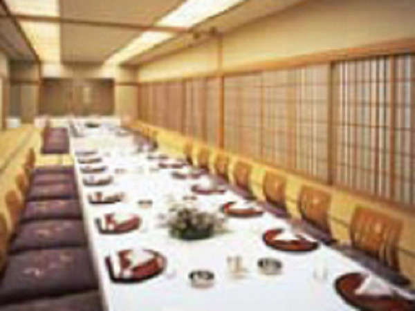 京葉銀行文化プラザ和室宴会場