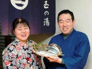 箱根温泉旅館 玉の湯の写真その5