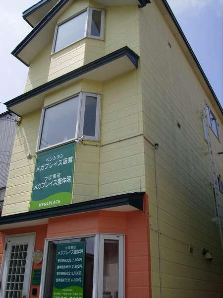 メガプレイス函館