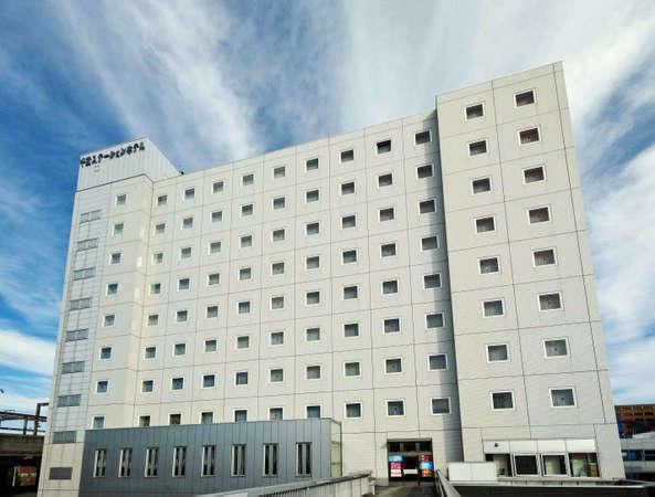 千歳ステーションホテル(旧ハイパーホテル千歳)