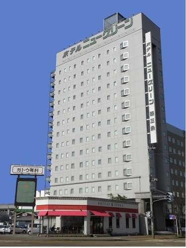 ホテルニューグリーン燕三条の外観