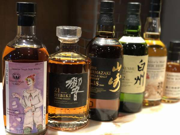 Japanese premiam whiskeys