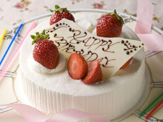 年に1度の誕生日をお祝い☆ホールケーキ付きHappyBirthdayプラン