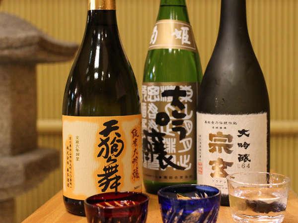 〜スタッフ厳選 プレミアム利き酒〜【石川の地酒】付き宿泊プラン