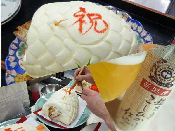 【喜寿】を大切な家族と共に祝う【三世代プラン】七つの幸せプレゼント!還暦・米寿などのご利用でも♪