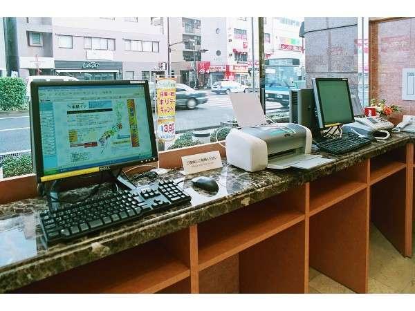 東横INN敦賀駅前の写真その5