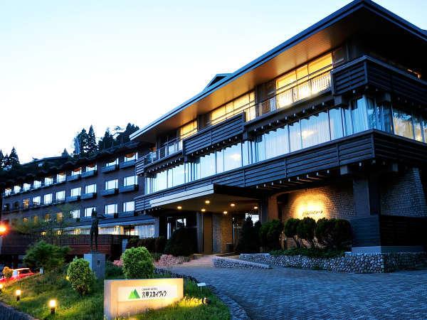 夜景と星空と神戸牛を楽しむ宿 グランドホテル六甲スカイヴィラ