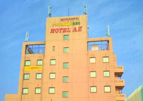 HOTEL AZ 宮崎新富店