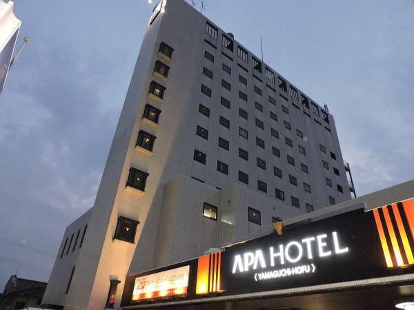 アパホテル<山口防府>の外観