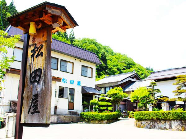 民宿 松田屋の外観