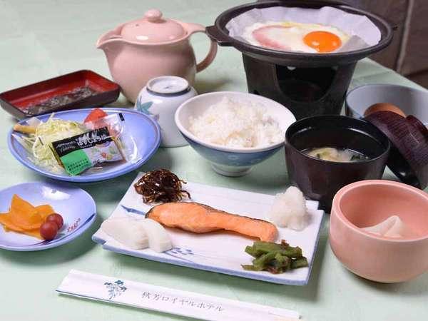【朝食付】カルスト台地を望むレストランでいただく和朝食☆シンプルステイ◎7500円〜