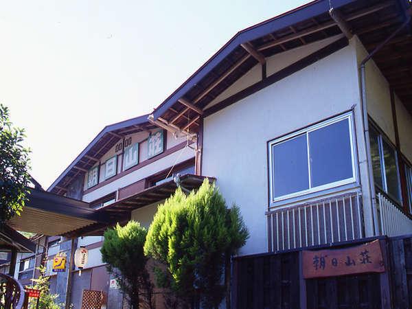 朝日山荘の外観