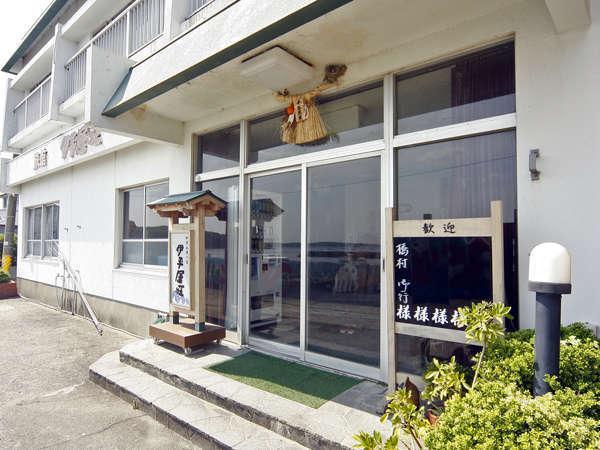 料理自慢の民宿 伊平屋荘の外観