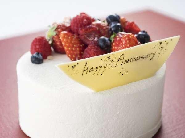 【旬魚・食通プラン】【アニバーサリープラン 夕朝食付】大切な記念日を、特別な人と特別なひとときを