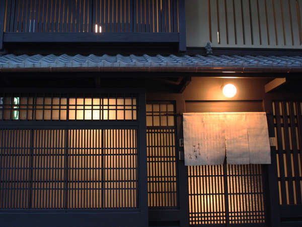 京都二条 さわら木の宿