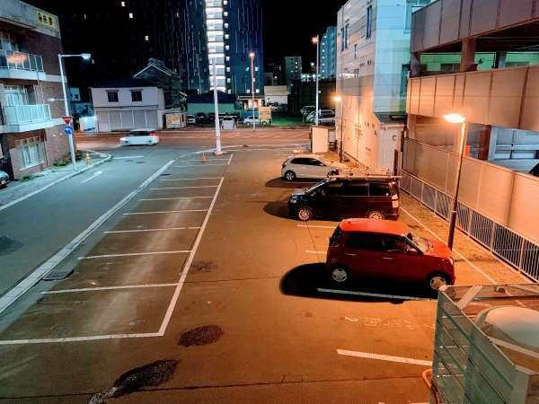 有料駐車場(事前予約制)